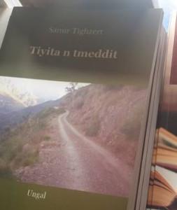 tamuɣli